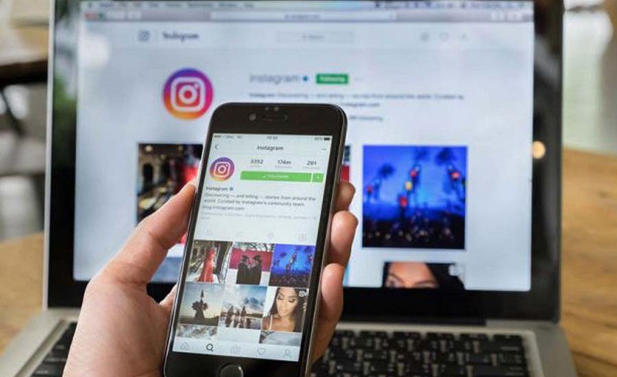 Instagram Hesabınızı Arama Motorlarına Göre Optimize Etmenin Yolları